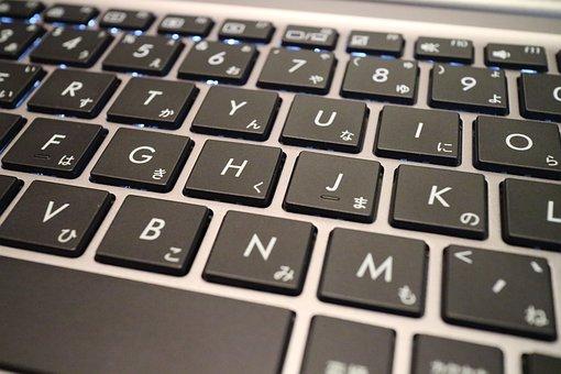 Laptop, Keyboard, Up, Pc