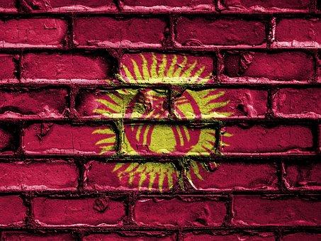 Flag, Banner, Nation, Emblem, Country, National