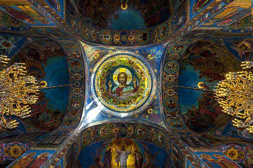 Church, Blanket, Decorated, Dome, Vault, Architecture