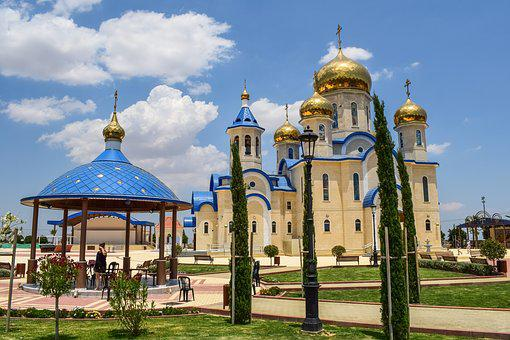Tamassos Bishop, Russian Church, Dome, Golden