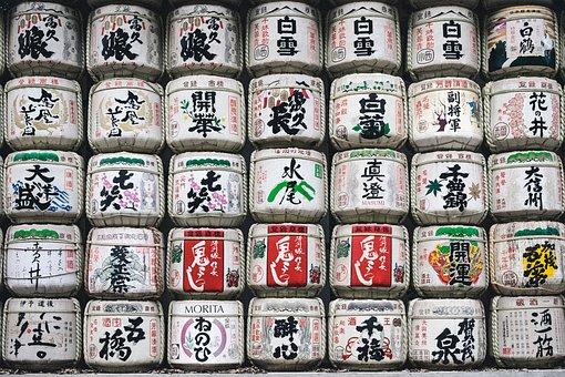 Sake Barrels, Meiji Shrine, Trademark, Landmark, Tokyo