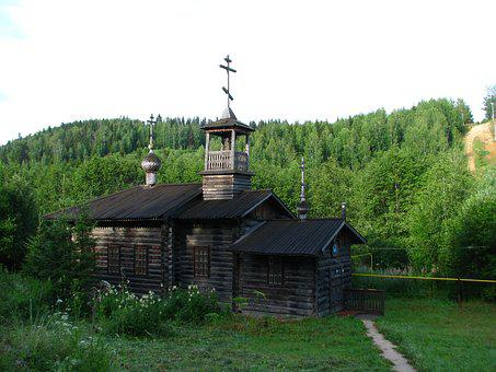 Ethnographic Museum, G, Chusovoy, Perm Krai