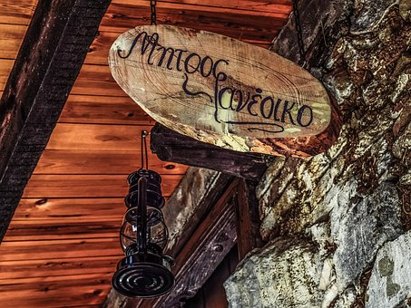 Cyprus, Lazanias, Old House, Entrance, Sign, Wooden
