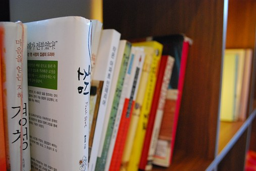 Bookshelves, Reading, Listen, Beginner, Cafe, Attitude