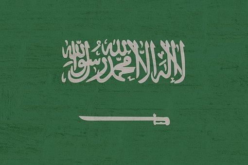 Saudi Arabia, Flag, International