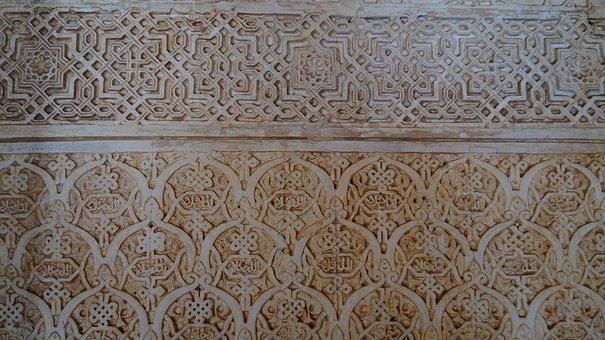 Spain, Andalusia, Granada, Ornament, Arab, Stone