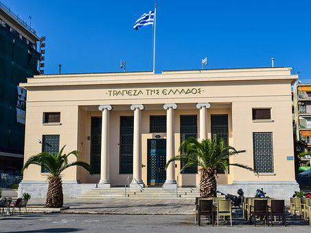 Greece, Volos, Bank Of Greece, Building, Architecture