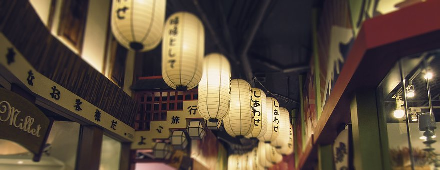Japan, Lantern, Asia, Traditional, Japanese, Decoration