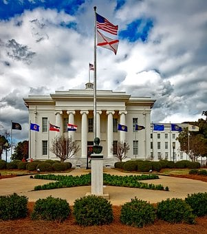 Montgomery, Alabama, State Capitol, Buildings, Dome