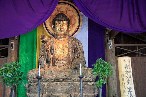 Buddha Statue, Buddha, Japan Of The Kamakura Period