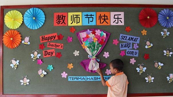 Teacher Day, Kindergarten, School, Student, Preschooler