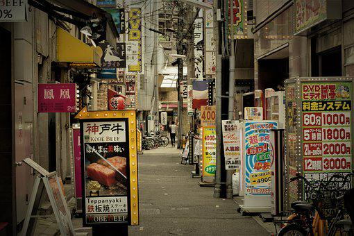 Street, City, City Street, Town, Travel, Kobe, Japan