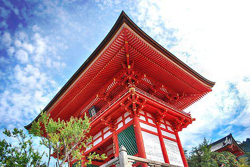 Kyoto, Japan, Japanese, Landmark, Travel, Asia, Temple