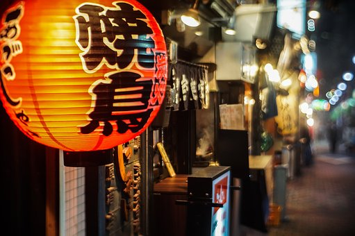 Tokyo, Night, Japan, City, Asian, Travel, Japanese