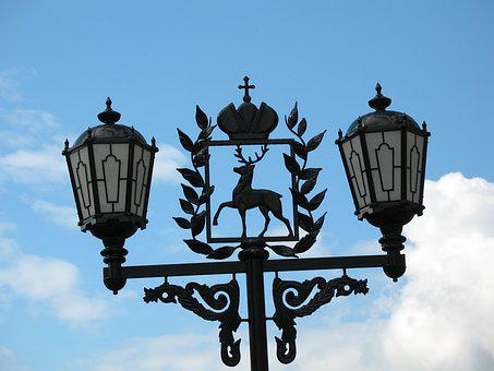 Coat Of Arms, Light, Deer, Nizhniy Novgorod