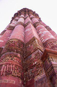Qutubminar, India, Monument, August, Banner, Chakra