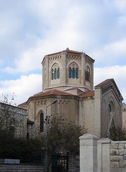 Jerusalem, Building, Architecture, Israel, Travel