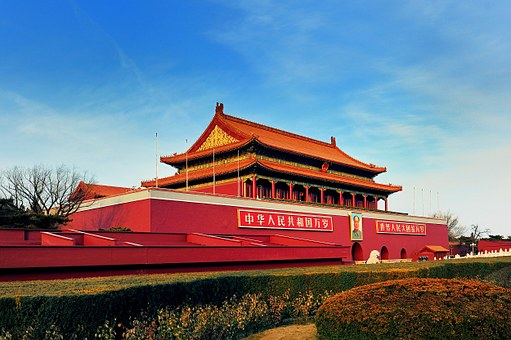 Beijing, The National Palace Museum, Tiananmen Square