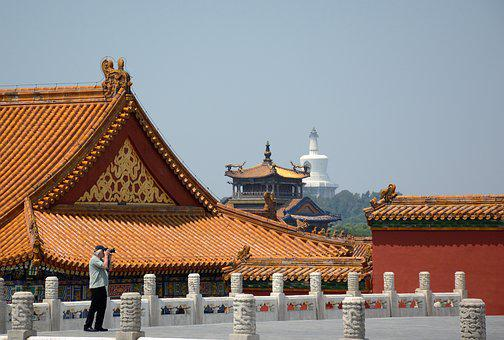 The National Palace Museum, Photography, Building