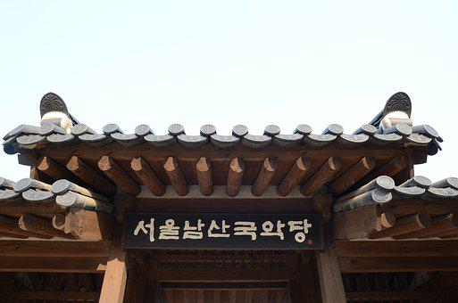 Hanok, Namsan, Seoul, Republic Of Korea, Korea