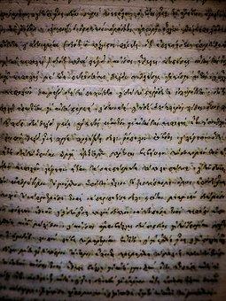 Manuscript, Text, Ancient Scroll, Written, Museum, Book