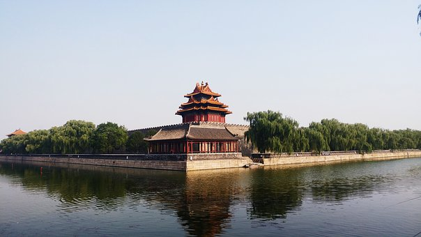 Forbidden City Watchtower, Beijing, Building