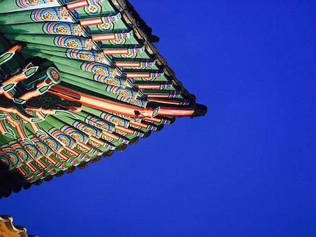Hanok, Republic Of Korea, Korea Co Ltd