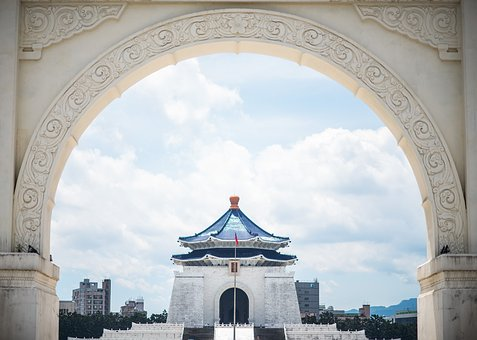 Taiwan, Taipei, Architecture, Travel, City, Asia