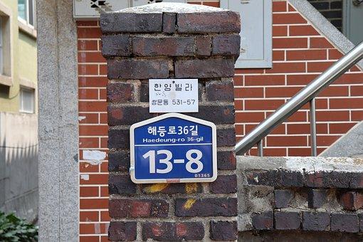 Home, Address, Road
