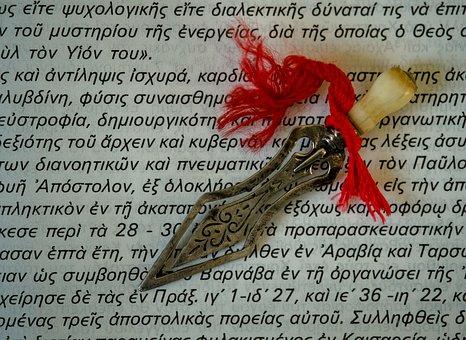 Bookmark, Text, Ribbon, Dagger, Silver