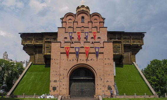 Gate, Fortress, Shaft, Moore, Mound, Wall, Tower