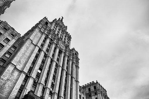 Moscow, Red Gate, Black And White, Bw, Obfoto, Photo