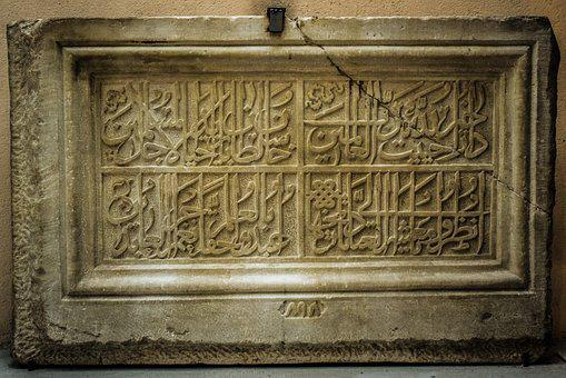Engraved Inscription, Marble, Islamic, Ottoman, History