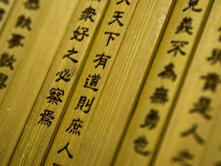 Analects, Confucius, Bamboo