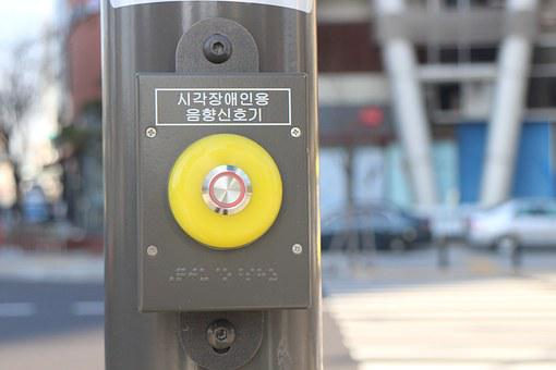 Braille, Visually Impaired, Blind, Pedestrian Crossing