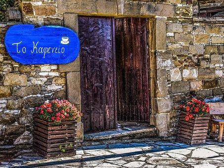 Cyprus, Maroni, Coffee Shop, Entrance, Architecture