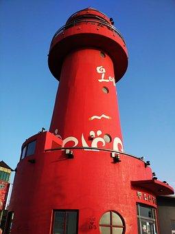 Cucumber Also, Lighthouse, Breakwater