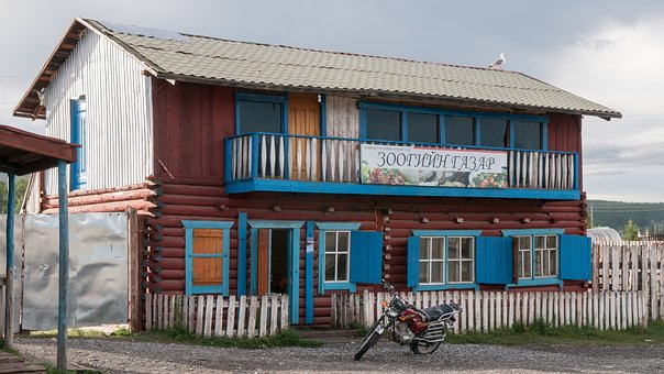 Mongolia, During, Vacation, Block House