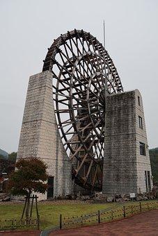 Waterwheel, Grandma City Yamaoka, Gifu Prefecture, 恵那市