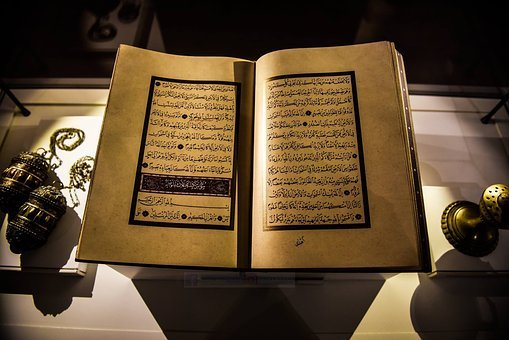 The Holy Qur'an, Jerusalem, Quran, Religion, Islam
