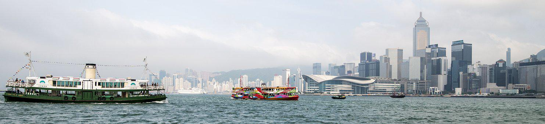 Hong Kong, Victoria Harbour, The Skyscraper, City, Cove