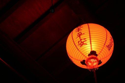 Lantern, Lamp, Illuminated, Light, Christmas