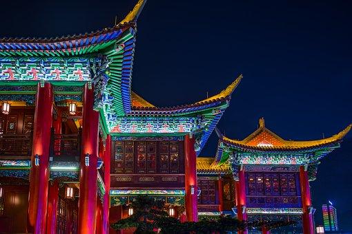 Guizhou, Guiyang, Zhongtian Future Ark, Water East Road