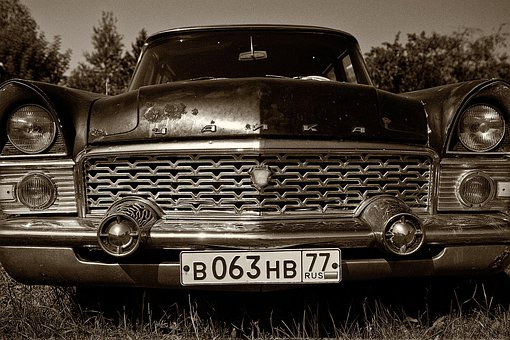 Vehicle, Car, Retro, Machine, Old Car, Auto, Closeup
