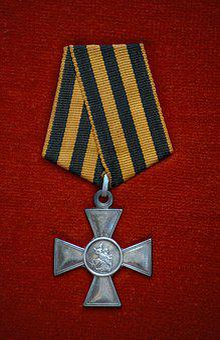 George Cross, Cross, Reward, Relic, Silver, Memory