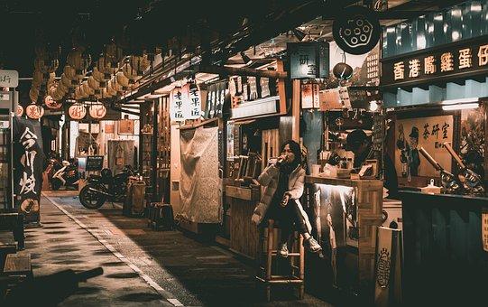 People, Street, Bar, Taiwan, Vintage Street