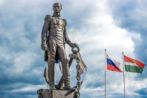 Russia, Borovsk, Old Town, Senyavin, Monument, Fleet
