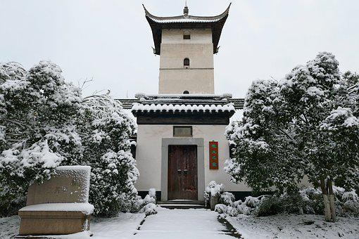 Winter, Soochow University, China, Jiangsu Province