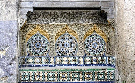 Architecture, Mosaic, Decoration, Building, Old