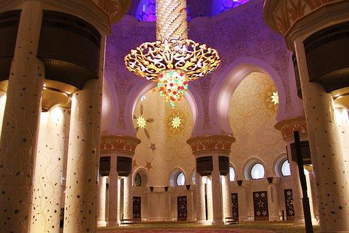 Interior, Design, Amazing, Pray, Muslim